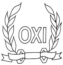 time for greek october 2009