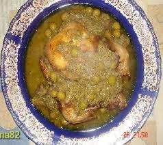 cuisine marocaine poulet farci poulet farci et rôti choumicha cuisine marocaine choumicha