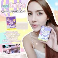 Gluta Vir gluta yogurt soap health skin bath on carousell