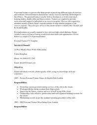 high athletic trainer cover letter