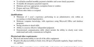 sample of accounts payable resume internal resume no college