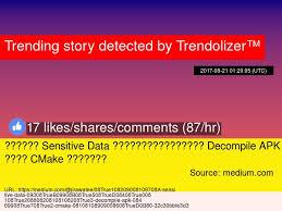 decompile apk มาเก บ sensitive data ให ปลอดภ ยจากการ decompile apk ด วย cmake