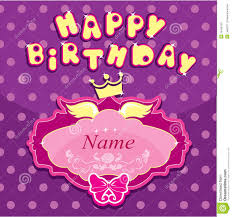 Cards For Birthday Invitation Happy Birthday Invitation Card For With Pri Stock Photo