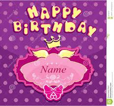 Birth Invitation Cards Happy Birthday Invitation Card For With Pri Stock Photo