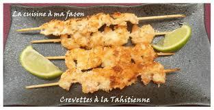 cuisine tahitienne crevettes à la tahitienne la cuisine à ma façon