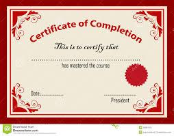 home design surprising certificate design certificate design free