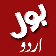 News Bol News Urdu Android Apps On Google Play