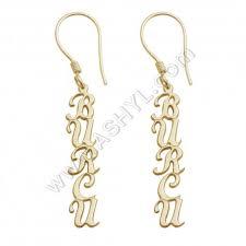 Personalized Name Earrings Name Earrings In Sterling Silver Metal Silver Earrrings Name