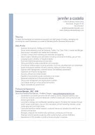 Maintenance Engineer Resume How To Search Resumes Resume For Your Job Application
