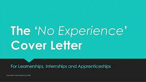 no experience cover letter sample