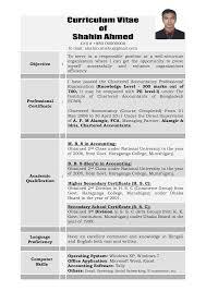 Inventory Experience Resume Inventory Clerk Resume Sample Resumes Misc Livecareer