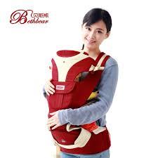 siege ergonomique bebe beth ergonomique souple porte bébé sling respirant bébé
