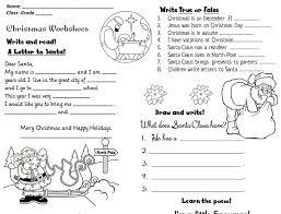 activity worksheet
