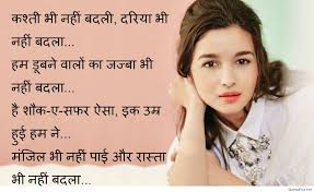 quotes images shayari very sad shayari hindi wallpapers quotes pics 2017