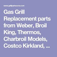 Patio Chef Grill Parts 16 Best Duro Replacement Grill Parts Images On Pinterest