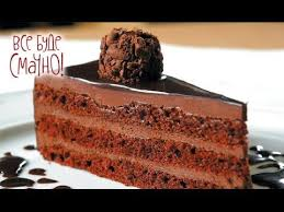 277 best chocolate recipes images on pinterest chocolate recipes