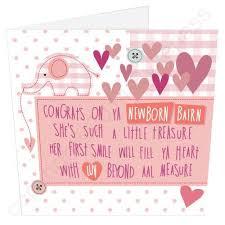 geordie poetry card new baby east gifts