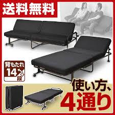 Folding Bed Sofa E Kurashi Rakuten Global Market Yamazen Yamazen 4way Folding