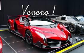 Lamborghini Veneno Coupe - lamborghini veneno roadster details youtube