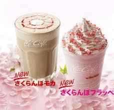 Coffe Di Mcd mcdonald s japan celebrates cherry blossom season with new cherry