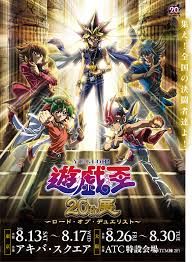 key visual for yugioh u0027s 20th anniversary miscellaneous