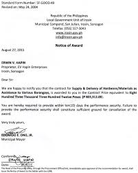 Sle Of Certification Letter Of Employment Sle Barangay Certification Letter 28 Images Letter For The
