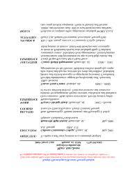 nursing student resume nursing student resume clinical experience embersky me