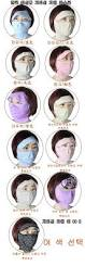 38 best surgical mask allergy season images on pinterest