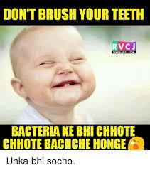 Brushing Teeth Meme - 25 best memes about brush your teeth brush your teeth memes