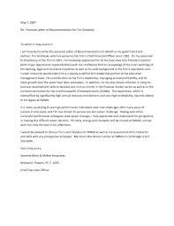 writing a recommendation letter for college image collections