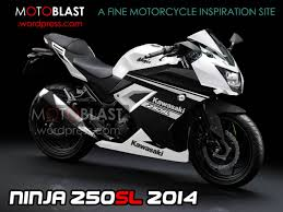 cbr bike price in india kawasaki u0027s cbr 250r competitor to be called ninja 250sl
