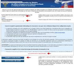 Lettre De Demande De Visa En Anglais comment obtenir le visa pour la russie de mani礙re 礬conomique et facile