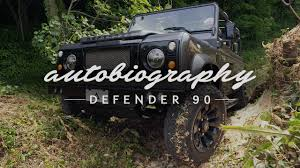 land rover discovery soft top autobiography u2013 land rover defender 90 soft top by arkonik youtube