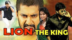 film hindi lion lion the king janda pai kapiraju 2015 full hindi dubbed movie