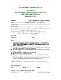 842948014382 elf goodbye letter template pdf letter of