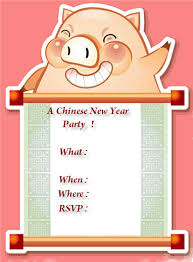 New Year Invitation Card Free Chinese New Year Party Invitations Free Printable Spring