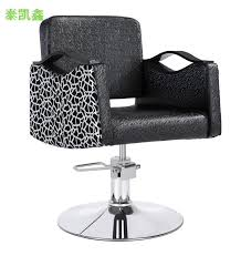 Cheap Barber Chairs For Sale China Barber Chair China Barber Chair Shopping Guide At Alibaba Com