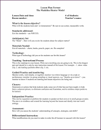 plan paper to write on template and editing services how to write cv lesson plan plans in plan template plan examples u printable editable blank sample fotolipcom rich image and wallpaper lesson how template and editing services how to write