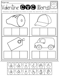 N Cvc Words by February No Prep Packet Kindergarten Kindergarten And