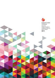 cuisiner 駱inard sccci annual report 2011 by singapore chamber of commerce