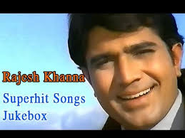 indian film gani rajesh khanna hit songs jukebox evergreen hindi songs old hindi
