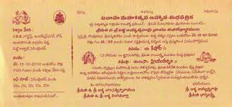 Wedding Card Matter Wedding Invitation Cards Matter In Telugu Yaseen For