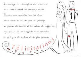 texte felicitation mariage humour marvelous felicitation de mariage original 9 invitation mariage