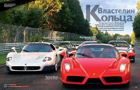 maserati gt vs porsche 911 maserati porsche cars history