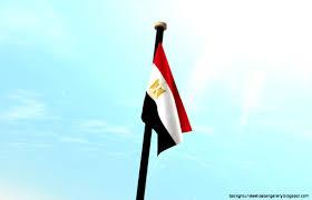 Egypt Flag Wallpaper June 2015 Background Wallpaper Gallery