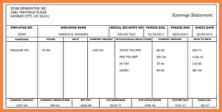 4 pay stub template excel download free securitas paystub