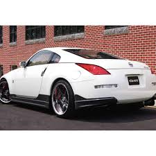 nissan 350z body kits nissan 350z 2003 2008 vz style 2 piece carbon fiber side skirts