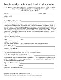 movie permission slip template