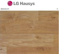 lg 1 6mm wooden vinyl flooring roll for commercial id 6995269