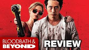 film ghost of goodnight lane ghost of goodnight lane 2014 horror movie review bloodbath and